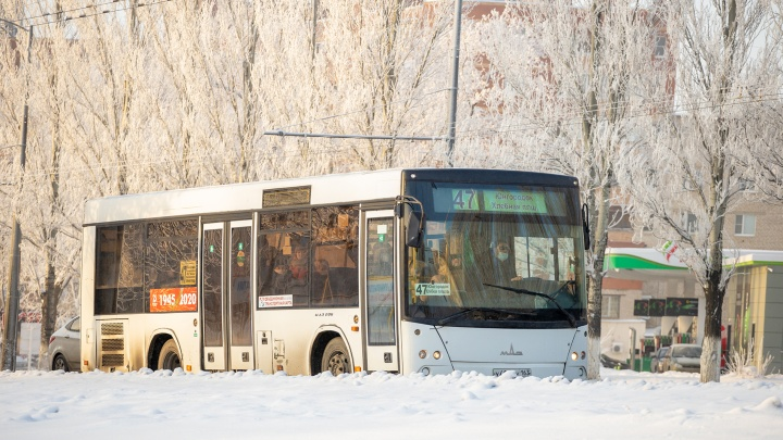 В Самарской области предложили блокировать транспортные карты граждан старше 65 лет