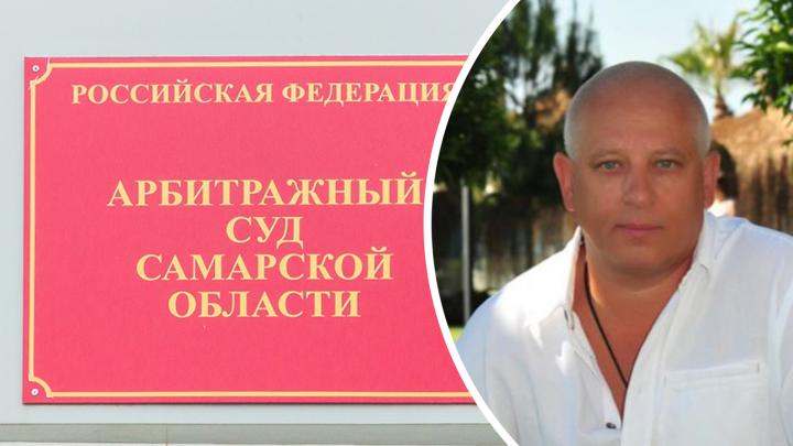 В Самаре скончался бывший начальник отдела МТО Арбитражного суда области