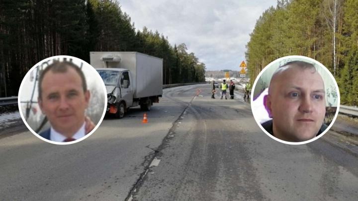 «Водитель трое суток не спал»: стали известны подробности ДТП на трассе в Прикамье, в котором погибли двое рабочих