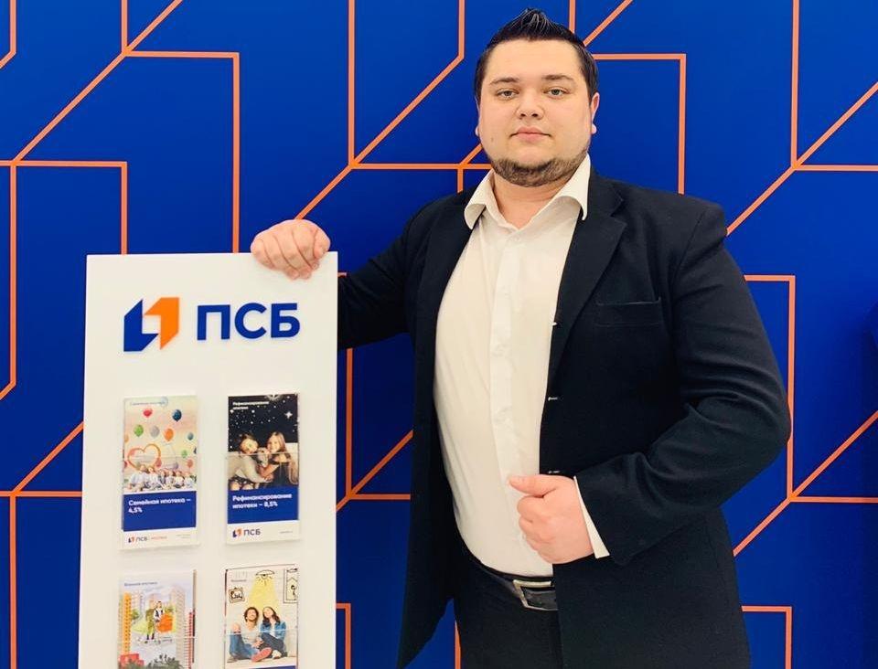 Евгений Синицкий, руководитель ипотечного центра Операционного офиса «Архангельский» ПСБ