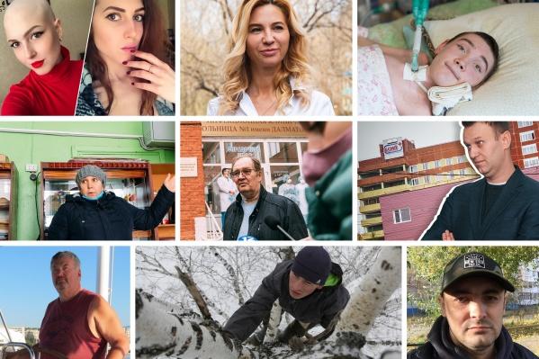 Герои публикаций этого года — очень интересные люди