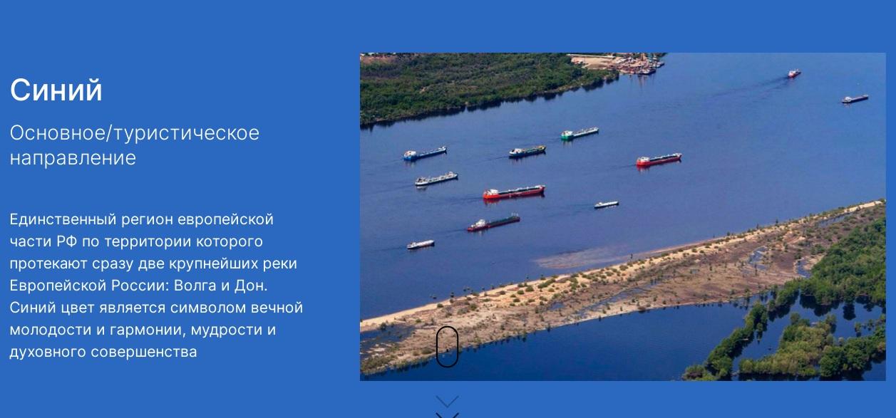 Вчера новый бренд стали внедрять массы — подсветили в День туризма синим цветом «танцующий мост» и «шайбу» Речпорта