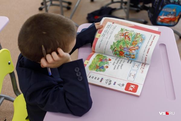 16 классов в Волгоградской области закрыты на карантин по коронавирусу