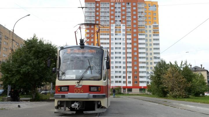 Проезд на трамвае из Верхней Пышмы предложили включить в тарифную сетку Екатеринбурга