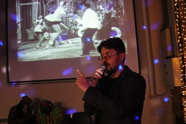 Одну из экскурсий проведетАндрей Кон — директор Музея об ЭТОМ, секс-журналист