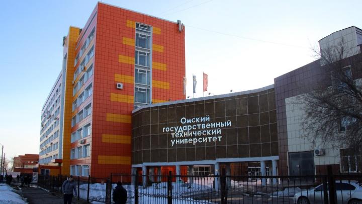 В ОмГТУ также решили перейти на дистанционное обучение