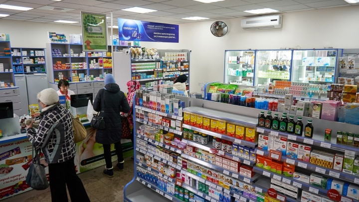 Росздравнадзор объяснил нехватку антибиотиков в аптеках Новосибирска