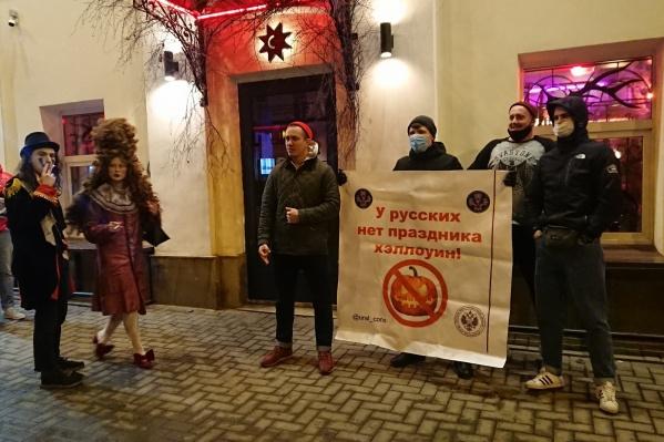 В конце участники вечеринки просто вышли фотографироваться к активистам