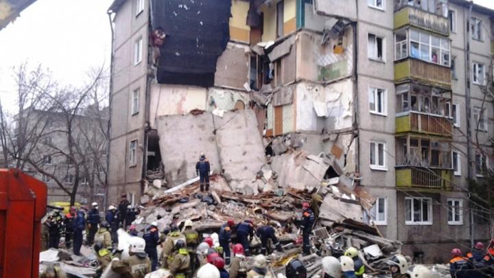 Взрывной Ярославль: за последние пять лет в городе было пять ЧП с рванувшим газом