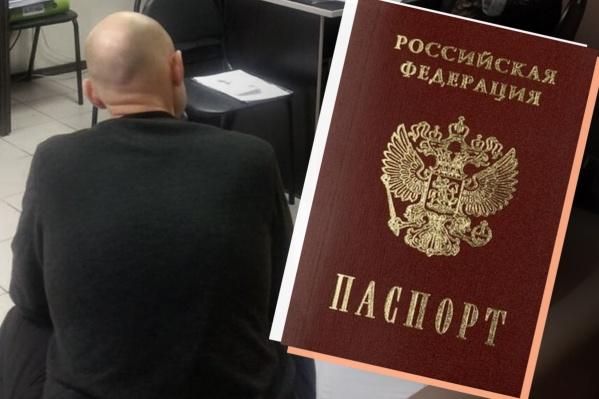 По всем документам выходило, что Игорь умер еще в 2017 году, причем в подмосковном Орехово-Зуево
