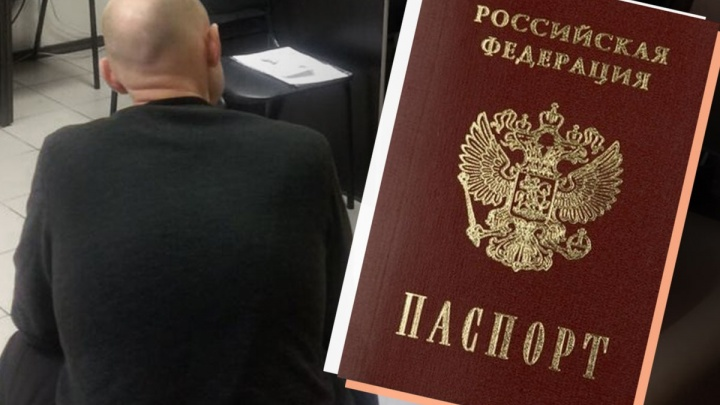 Потерявший паспорт уралец три года не мог доказать, что он живой