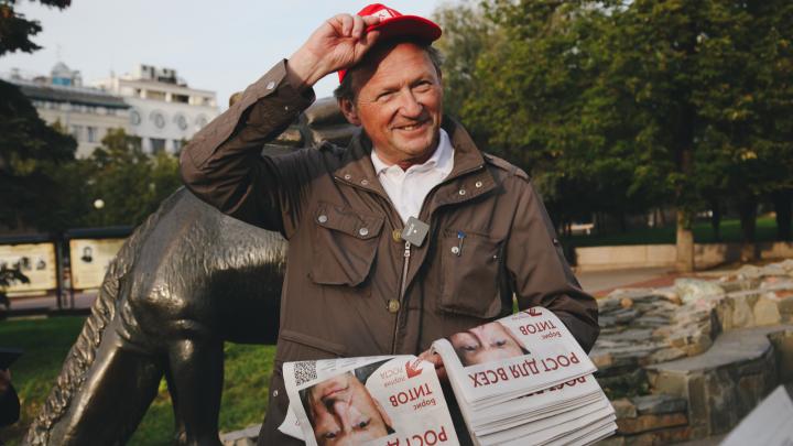 «Ни в коем случае не ходите на выборы, если вас всё устраивает»: Борис Титов обратился к Челябинску