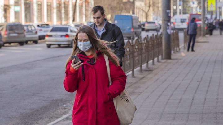 Пермячку оштрафуют на 40 тысяч рублей за распространение фейка о коронавирусе