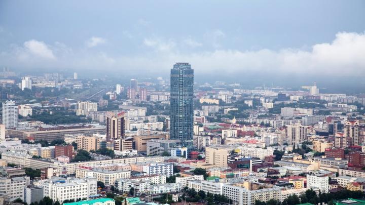 Что будет с ценами на жилье в Екатеринбурге в ближайшие полгода? Четыре главных тренда