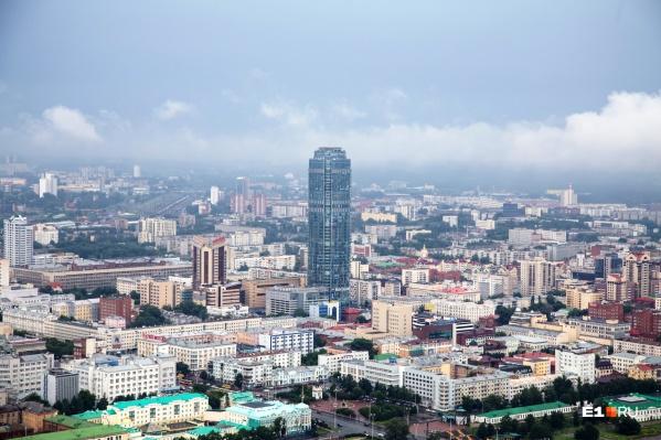 Рынок недвижимости в Екатеринбурге за последние месяцы показал сразу несколько рекордов