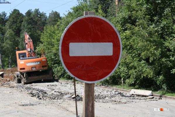 На Уралмаше две улицы сделают односторонними до ноября 2021 года
