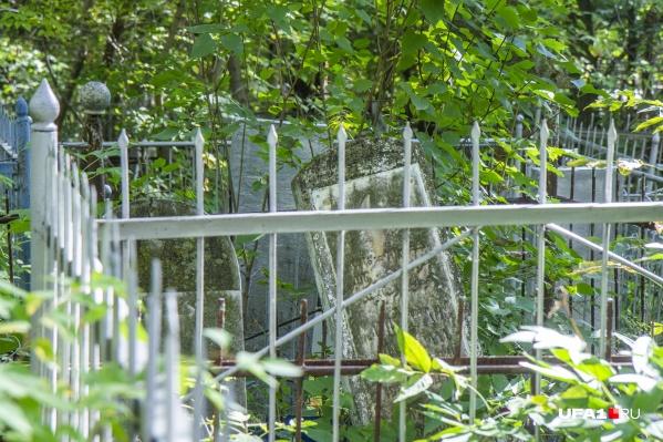 Ущерб был причинен памятнику героям Второй мировой войны