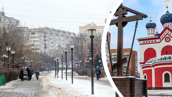 История одной улицы: гуляем по сормовскому проспекту 70лет Октября