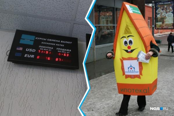 Внезапный обвал рубля вызвал логичный вопрос: можно ли ещё сохранить деньги в недвижимости