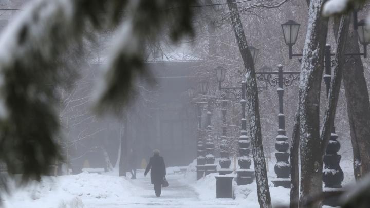 На Башкирию обрушится мокрый снег с дождем