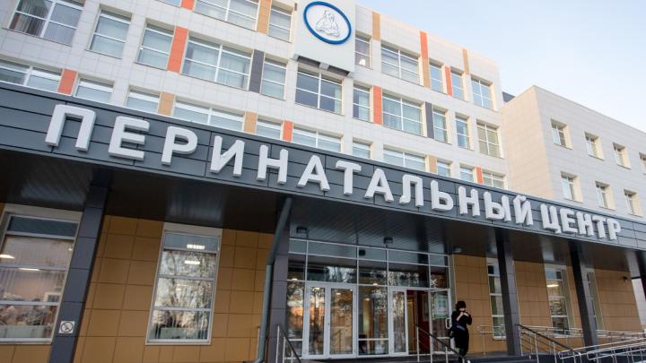 Из областного перинатального центра в Челябинске выписали беременных из-за коронавируса у врача