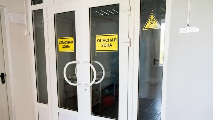 Областную инфекционную больницу на Дону построят к 2021 году