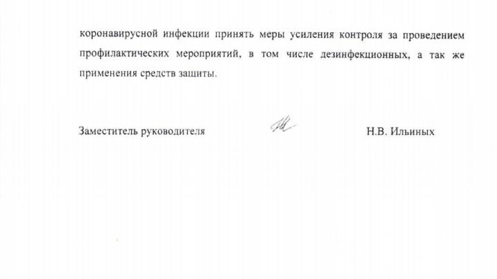 Назван район Новосибирска, где живет больше всего зараженных ковидом. Онлайн-хроника