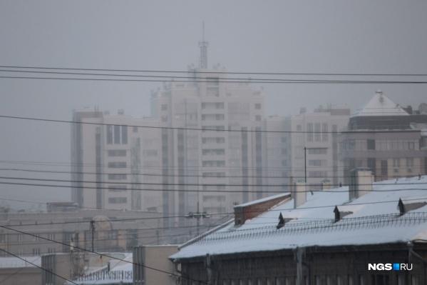 Сейчас над городом заметен легкий туман