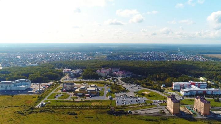 Пермяков пригласили в Тюмень за сибирским здоровьем