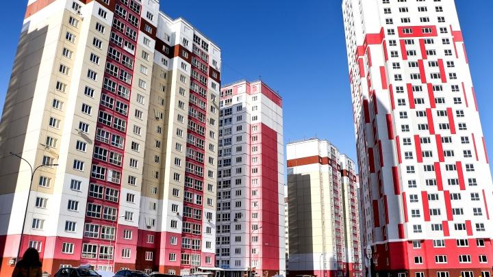 Что построили в Нижнем Новгороде за 2020 год. Обзор NN.RU
