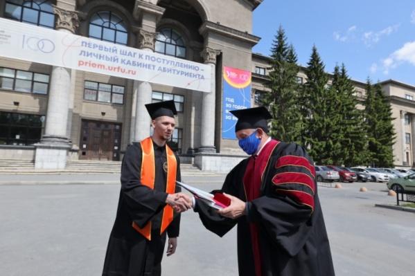 Университет вернется к работе уже 24 августа