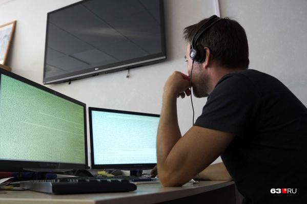 Житель Самарской области потерял на интернет-афере 50 тысяч рублей