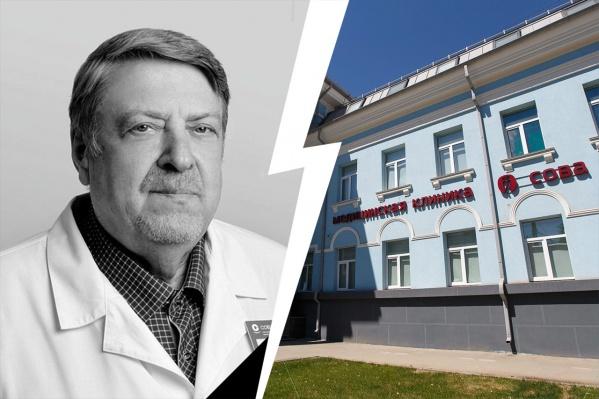 Организм Владимира Мызгина не справился с COVID-19