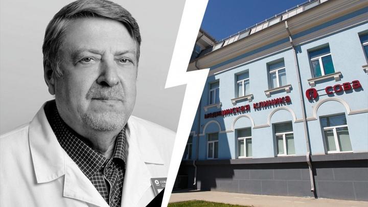 Коронавирус убил в Волгограде врача-терапевта