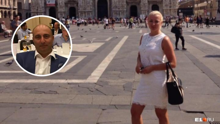 «Она рыдала в зале суда»: адвокат рассказал, как спас екатеринбурженку от пожизненного в Швейцарии