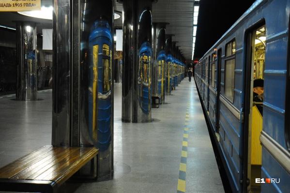 Подземку Екатеринбурга могут закрыть из-за коронавируса