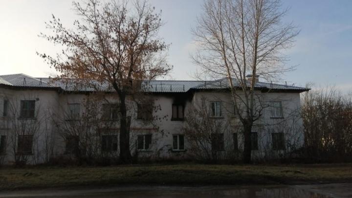 Под Новосибирском из-за возгорания эвакуировали жителей газифицированного дома