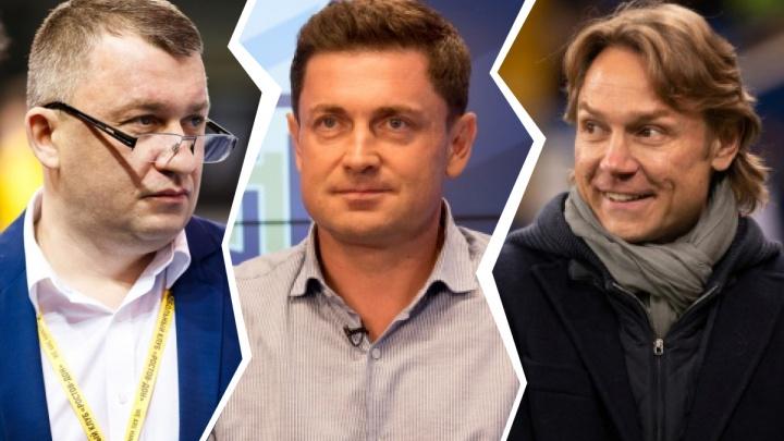Карпин, Чайка и Ревенко рассказали о судьбе донских спортивных клубов