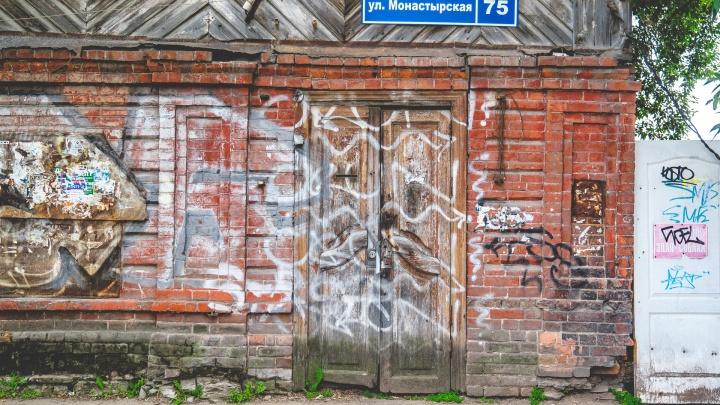 В Перми суд пересмотрит дело о выселении жильцов дома на Монастырской