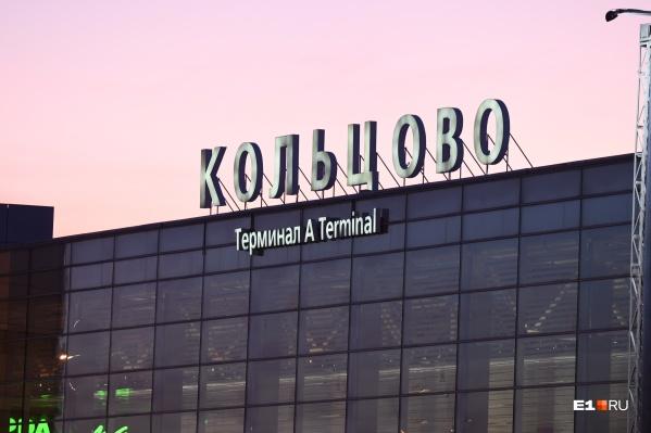 Из пасмурного Екатеринбурга можно будет улететь на солнечный Занзибар, правда, придется сделать остановку в Самаре