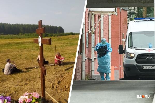 Когда дочь умершего мужчины узнала о подмене тел, ее отца уже успели похоронить