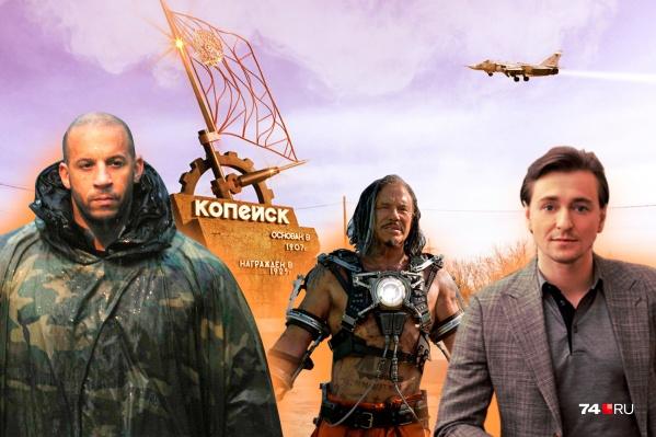 И Сергей Безруков, и Микки Рурк Копейск, судя по кинофильмам, знают очень хорошо и смогут провести для Вина Дизеля обзорную экскурсию