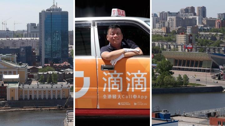 В Челябинск заходит китайский оператор такси. Рассказываем, когда начнётся битва за водителей