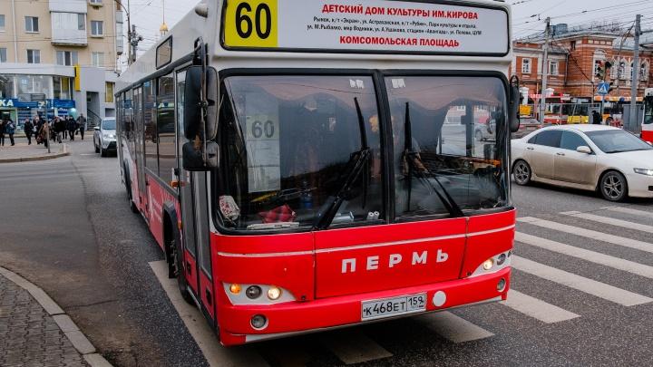 С 1 сентября в Перми продлят несколько маршрутов автобусов