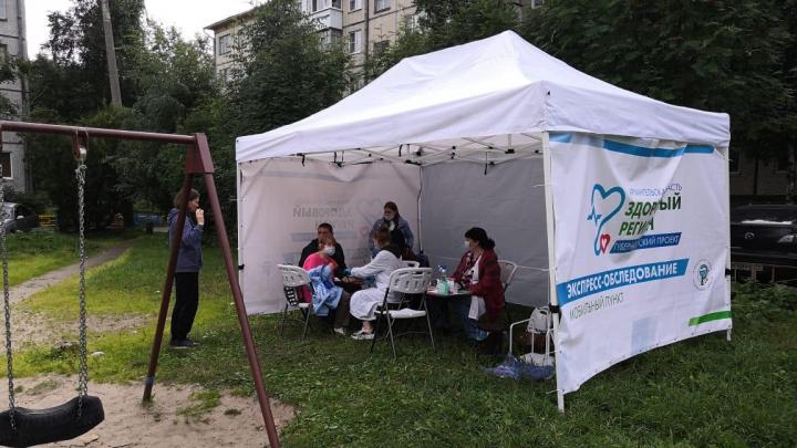 В Архангельске поставили палатки для проверки здоровья
