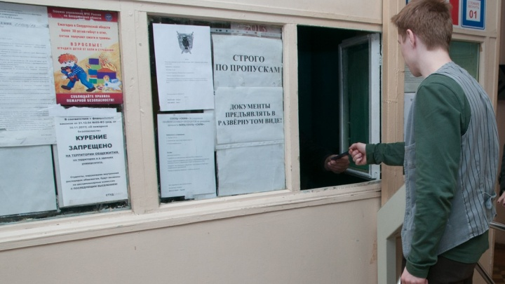 Коронавирус в общежитии УрФУ и Железнодорожном районе: коротко о ситуации сCOVID-19