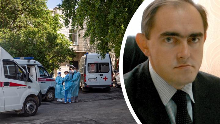 Министр транспорта Новосибирской области заболел коронавирусом