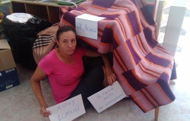 «С ужасом ждем переноса самоизоляции»: обманутые дольщики ЖК «Ясный» постят в сети фото в коробках