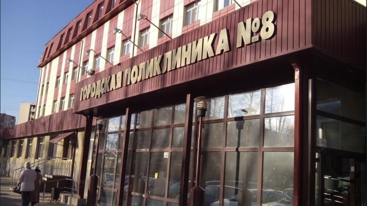 Срочно за 45 миллионов: в тюменской поликлинике поставят аппарат КТ по поручению губернатора