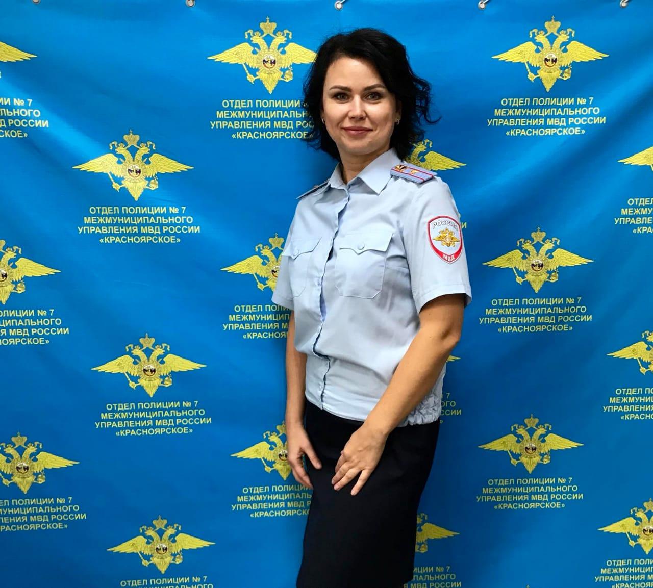 Работа в полиции красноярска для девушек вебкам работа для мужчин спб